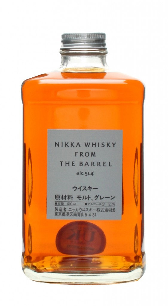 Nikka from the barrel product image