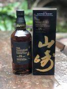 Yamazaki 18 Year Old product image